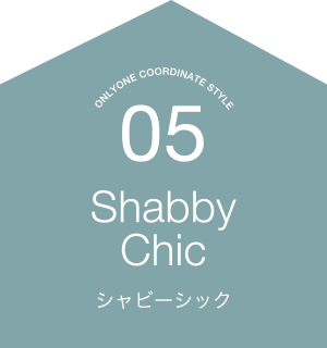 表札カタログ スタイル別コーディネート事例